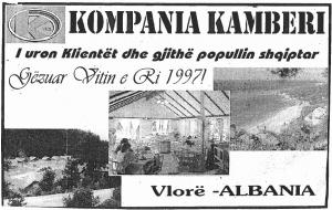 Kamberi Seasons' Greetings, 1997
