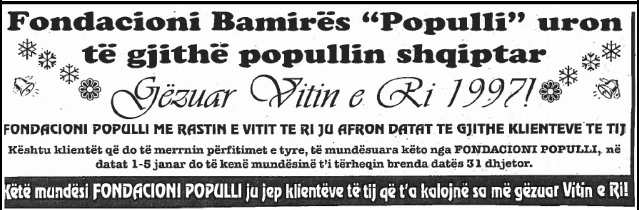 Populli' season's greeting, 1997